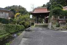 Saishoji Temple, Oda, Japan