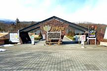 Shiki no Sato, Fukushima, Japan