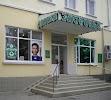 """Аптека """"Здоровье"""" на фото Крымска"""