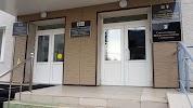 Администрация Центрального Округа Г. Хабаровска, улица Муравьёва-Амурского на фото Хабаровска