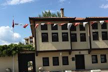 Ayse Sidika Erke Ethnography Museum, Edremit, Turkey