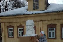 S. Taneyev's Museum In Dyutkovo, Dyutkovo, Russia
