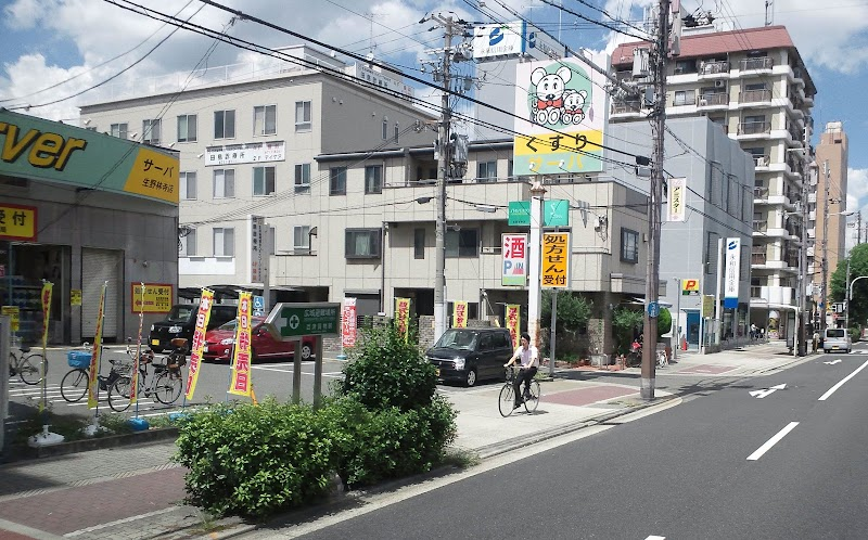 サーバ 生野林寺店