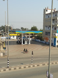 Bharat Petroleum Petrol Pump jamshedpur