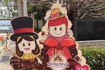 World Chocolate Wonderland, New Taipei, Taiwan