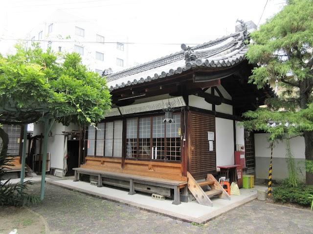 Kango Shrine