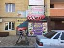 Вальс Цветов, улица Тухачевского, дом 24/3 на фото Ставрополя