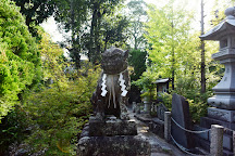 Kawanoe Hachiman Shrine, Shikokuchuo, Japan