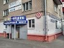 Медицинский центр Медея, Советская улица, дом 60А на фото Гомеля