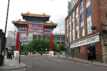 The Gate, Newcastle upon Tyne, United Kingdom