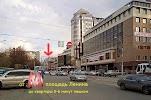 Авега мини гостиница на фото Новосибирска
