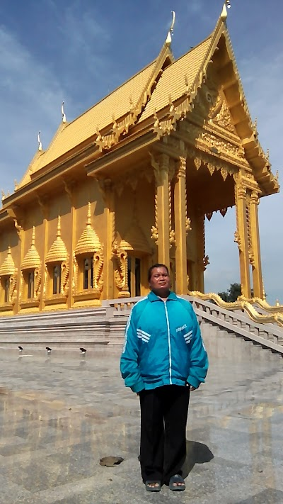 Wat Non Kradon