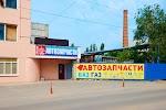 """Автомагазин ВАИ. ТД """"Воронеж оил"""""""