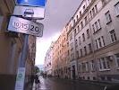 Дмитровка Хостел, Кривоколенный переулок, дом 12, строение 1 на фото Москвы