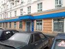 Инспекция ФНС России по г. Мурманску на фото Мурманска