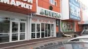 Оранж, Волжская улица, дом 23 на фото Иркутска
