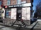 Банк Хоум Кредит, Первомайская улица на фото Уфы