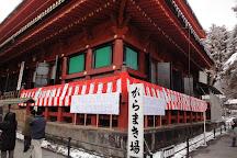 Rinno-ji Temple, Nikko, Japan