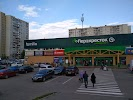 Familia, Дубнинская улица на фото Москвы