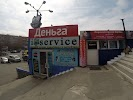 Деньга, проспект Острякова на фото Владивостока