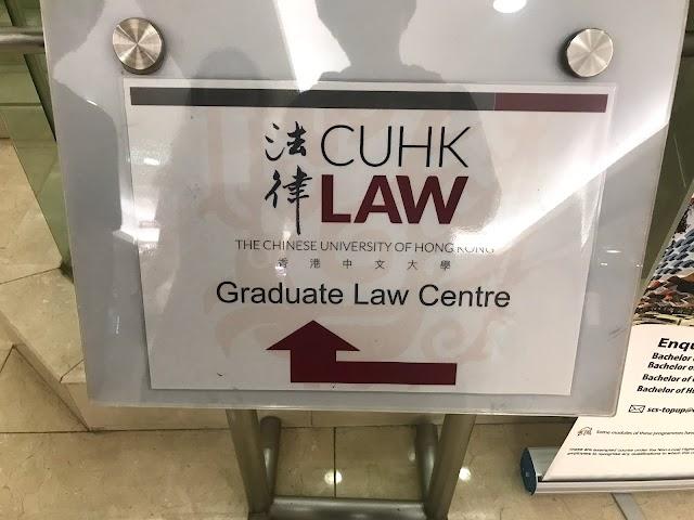 CUHK Graduate Law Centre