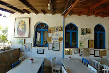 Can Yucel'in Evi, Datca, Turkey