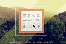 Massage N' Cafe, Qianjin, Taiwan