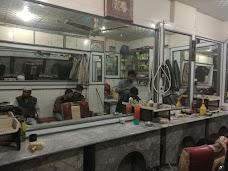 Sargodha Hair Dresser islamabad
