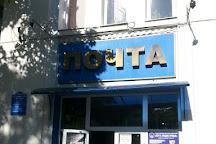 Poşta, Tiraspol, Moldova