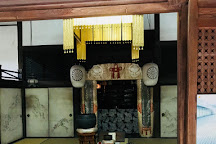 Ryotanji Temple, Hikone, Japan