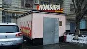 На Бульваре, бульвар Энгельса, дом 9 на фото Волгограда