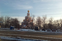 Church of the Intercession at Fili, Moscow, Russia