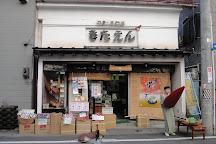 Nakamachi Komise Street, Kuroishi, Japan