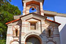Saint Nicholas Chapel, Sozopol, Bulgaria