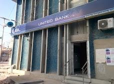 UBL Bank Bundar Road Branch Larkana
