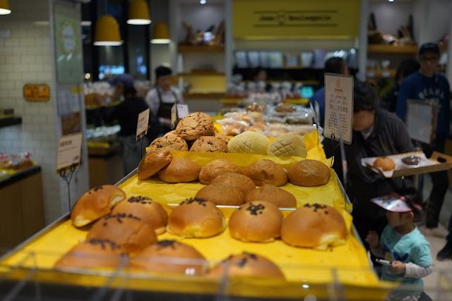 Jean boulangerie