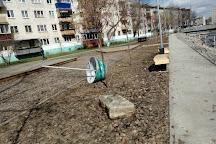 Park Shamsinur, Almetyevsk, Russia