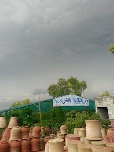 Al Fazal Nursery islamabad