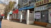 Лицей-Стиль, улица Героев Сибиряков, дом 29 на фото Воронежа