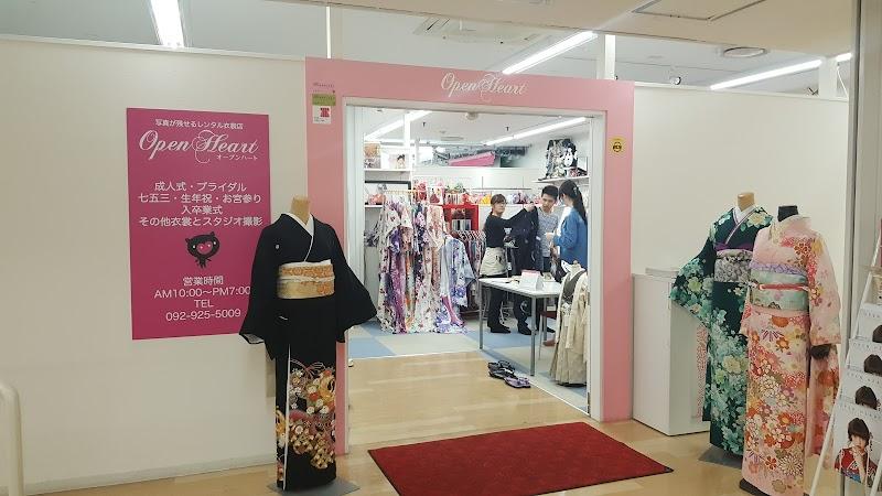 Open heart和服 二市日店