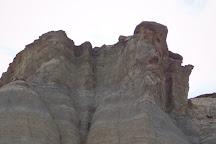 Alkazar Mountain, Calingasta, Argentina