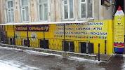 Веселый карандаш, Тургеневский переулок на фото Таганрога