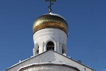 Church of St. Simeon, Zlatoust, Russia
