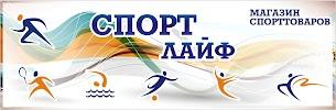 Профессионал-Юг, проспект Ленина на фото Ростова-на-Дону