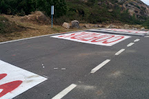 Mirador Ezaro, Dumbria, Spain