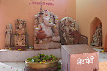 Bade Ganeshji Ka Mandir, Ujjain, India