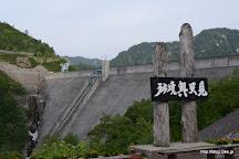 Okutadami Dam, Uonuma, Japan