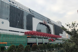 Железнодорожная станция  Shenzhen