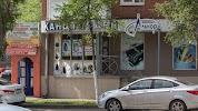 АЛЬКОР, улица 50 лет Октября на фото Кемерова