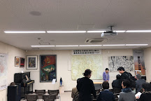 The Center of the Tokyo Raids and War Damage, Tokyo Prefecture, Japan